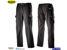 Pantalon Cargo Trail DIADORA stretch 702 172116